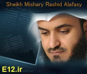 http://advent.persiangig.com/image/new/alafasy.jpg